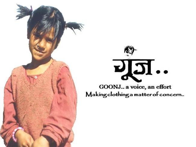 Goonj NGO