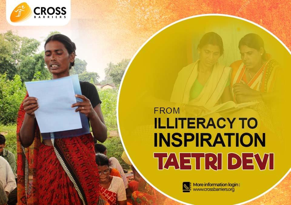 Taetri Devi