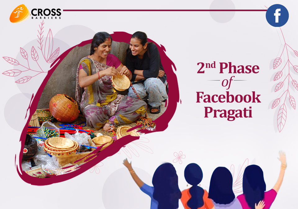 Facebook India launches second phase of Facebook Pragati, welcomes applications from women-led non-profits